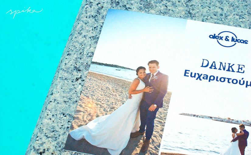 Alex & Lucas Hochzeit Dankeskarte